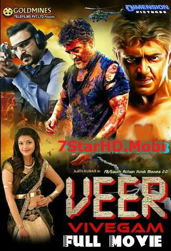 Vivegam 2017 Dual Audio Hindi 720p UNCUT HDRip 1.4GB ESubs Free Download