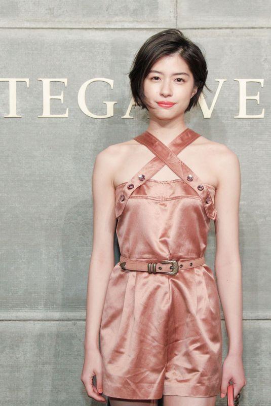 Yui Sakuma At Bottega Veneta Show At New York Fashion Week 2018