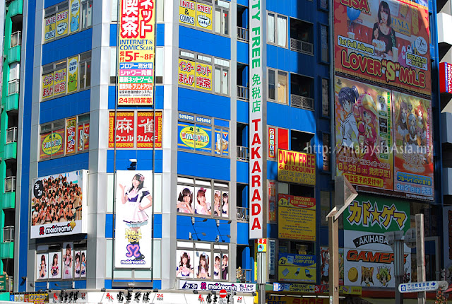 Akihabara Maid Cafes