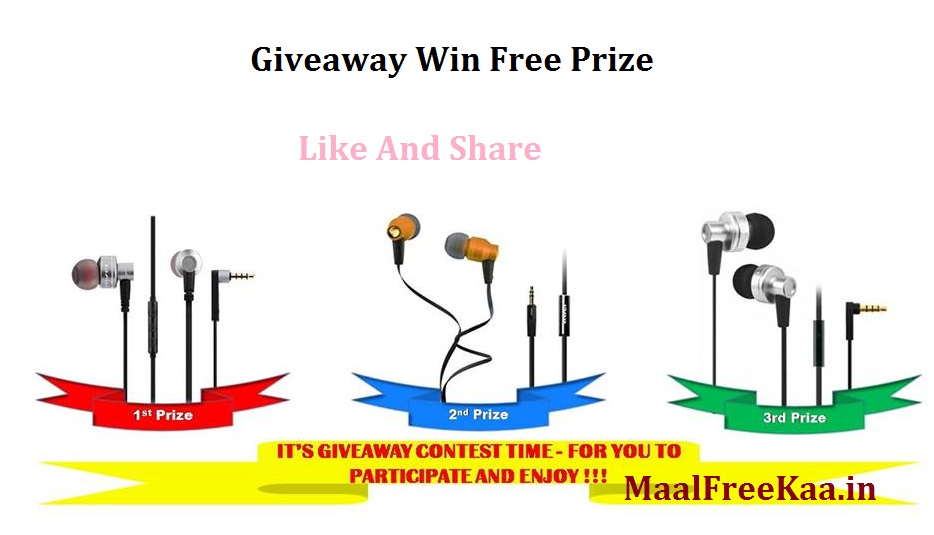 Free prize giveaways for 2018