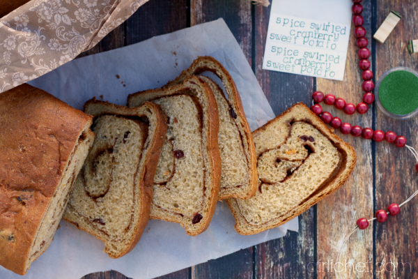 Spice-Swirled Cranberry Sweet Potato Bread | #ThreeLoaves Movement