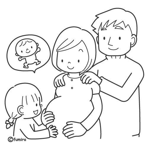 Mi colección de dibujos: ♥ Familia