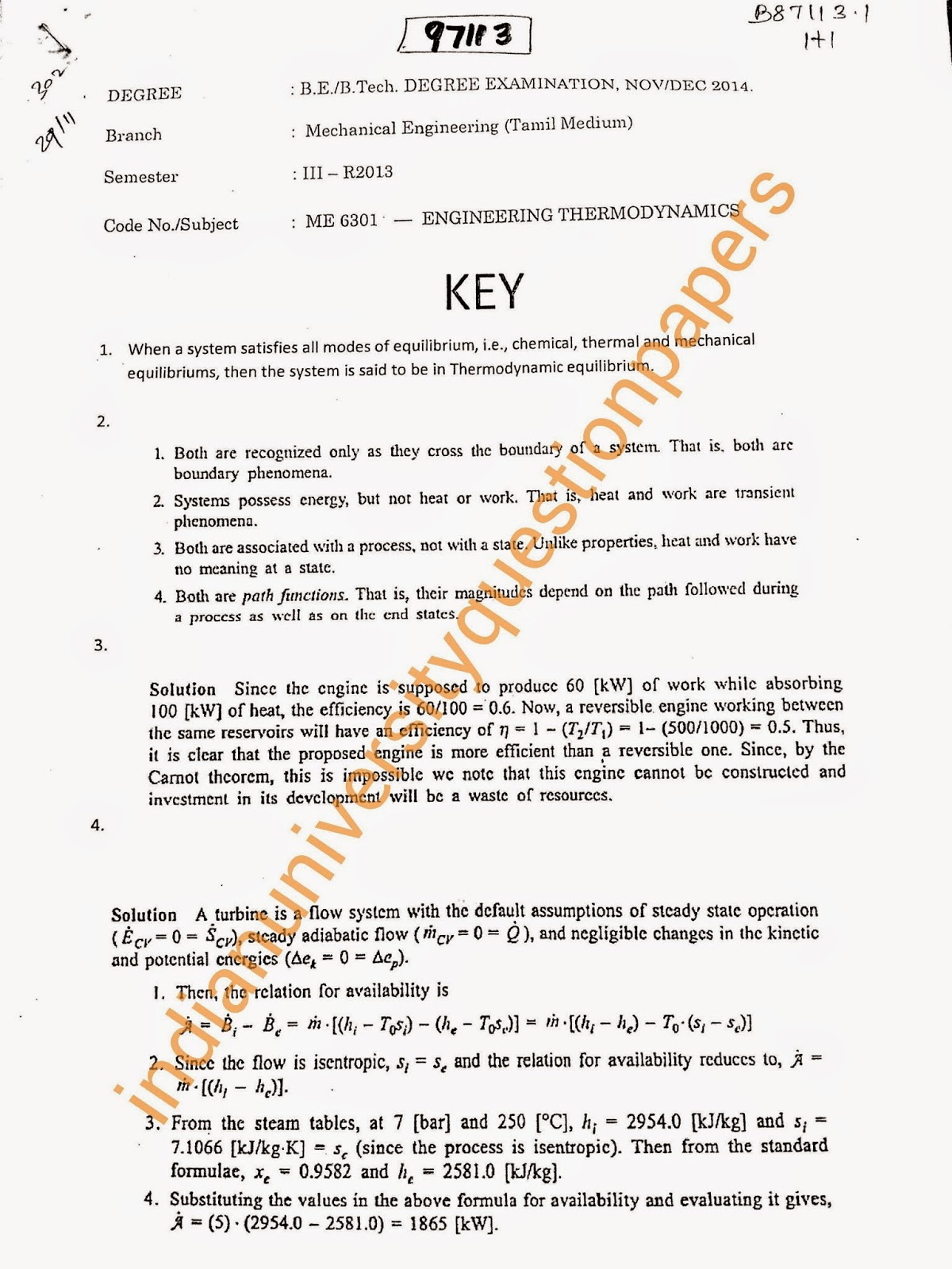 total quality management anna university question papers 2013 Total quality management bharathiar university question papers mba - sevices management - total quality service management - 2009 question papers view / download the question add to favorites mba – total quality management – 2009.