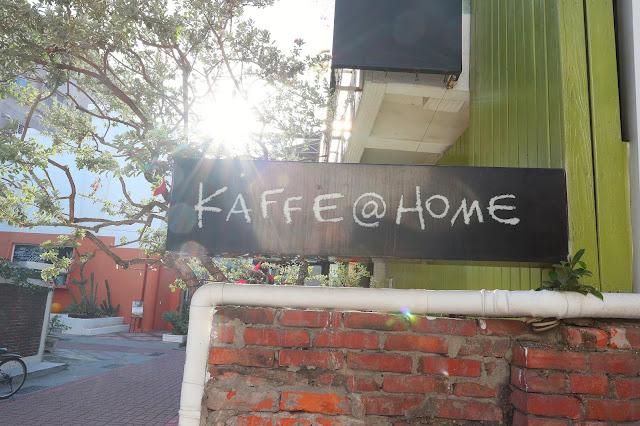 台南KAFFE@HOME
