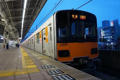 和光市駅停車中の東武50000系51006F