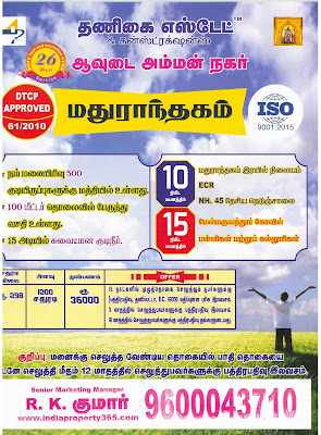 Madurantakam Plots - Price and Features