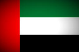 Lagu Kebangsaan Uni Emirat Arab