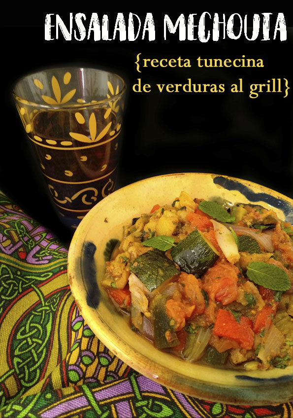 ENSALADA MECHOUIA Receta tunecina de verduras al grill la cocinera novata receta cocina vegano vegerariano ensalada arabe verduras calabacin berenjena tomate especias