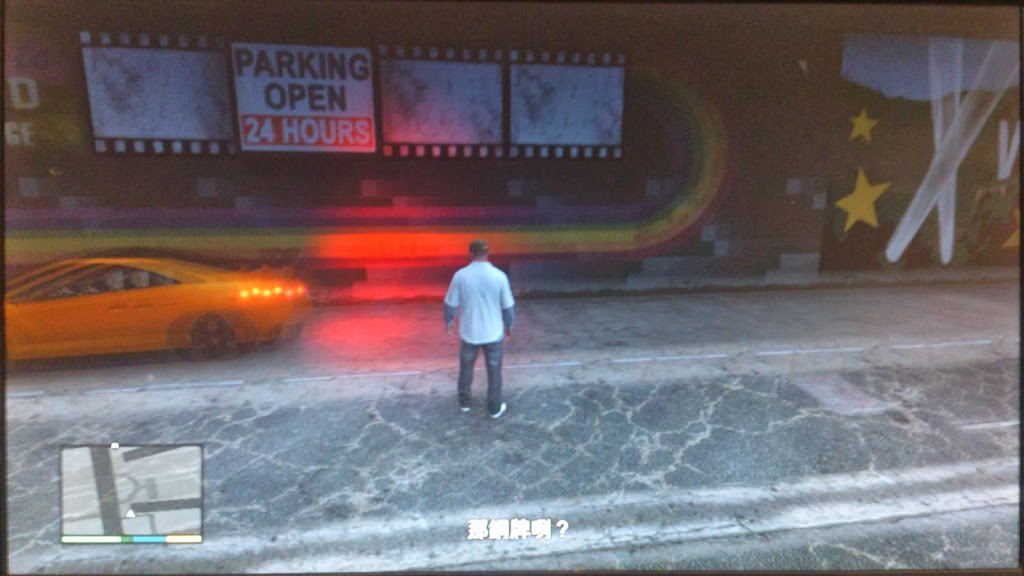 俠盜獵車手 5 (GTA 5) 全支線圖文攻略 | 娛樂計程車
