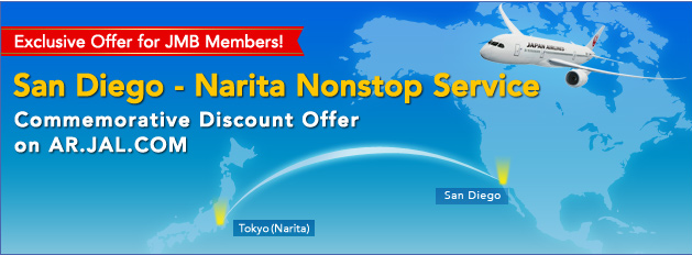Commemorative discount offer on the new San Diego - Tokyo Narita route