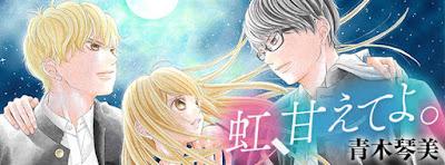 The Liar and His Lover: mangá Niji, Lean on Me tem volume final anunciado