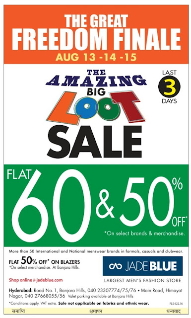 The Amazing Big loot sale in Jade blue Flat 60% off in Jade Blue | August 2016 discount offers