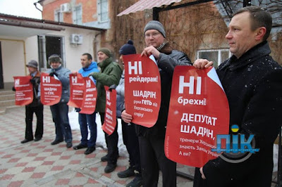 "Активисты вручили депутатам ""красные карточки"""