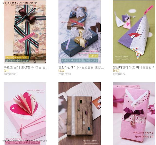 Enrhedando manualidades - Paquetes originales para regalos ...