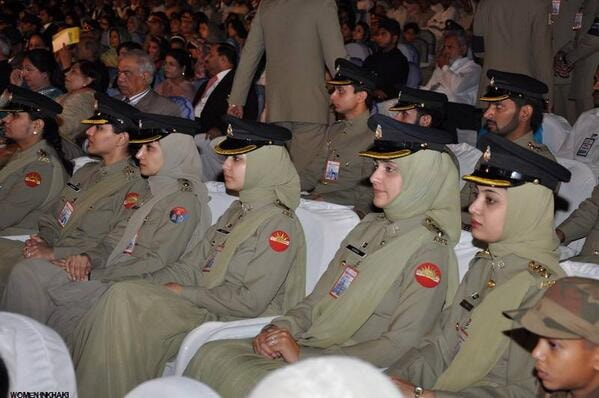 Opportunity for GIRLS as AFNS - Gilgit Baltistan Academia