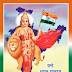भारत माता की जय, किन्तु... Bharat Mata ki Jay, hindi article, mithilesh