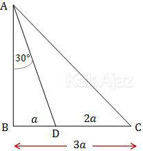 Segitiga ABC dengan D pada BC, CD=2BD