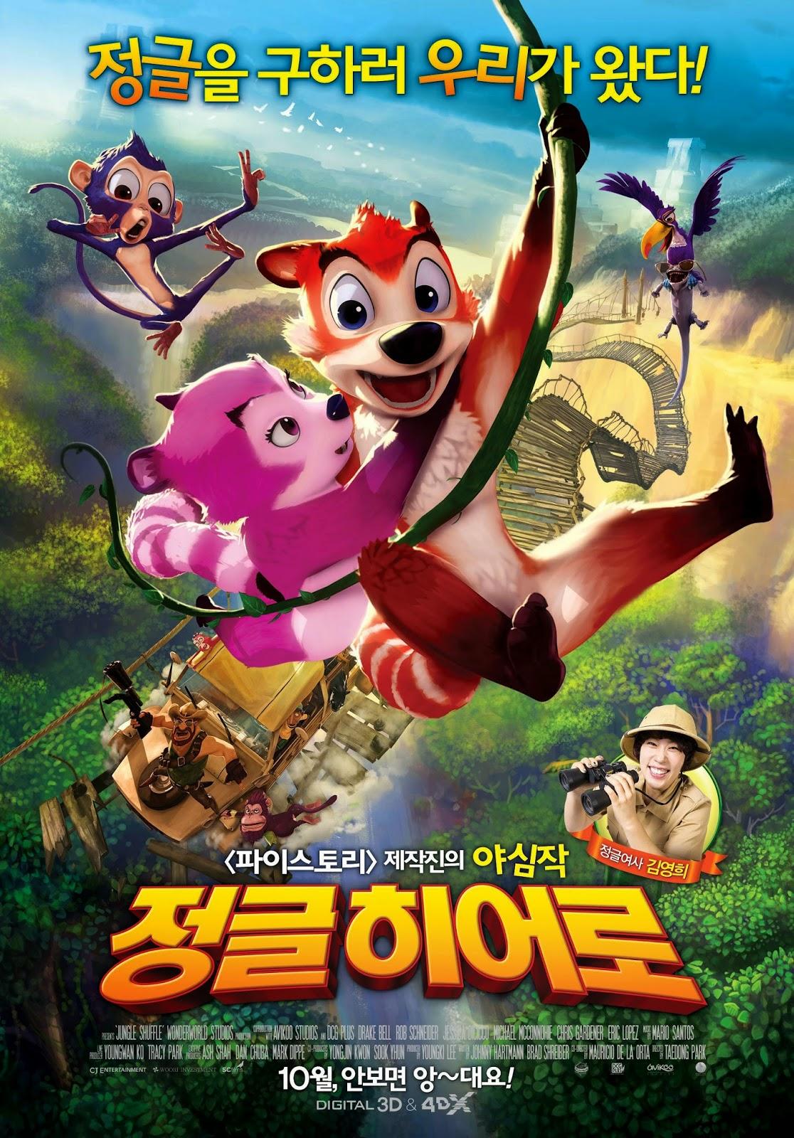 Jungle Shuffle ฮีโร่ขนฟู สู้ซ่าส์ป่าระเบิด [HD][พากย์ไทย]