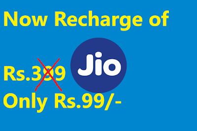 now recharge of rs.399 only in rs.99