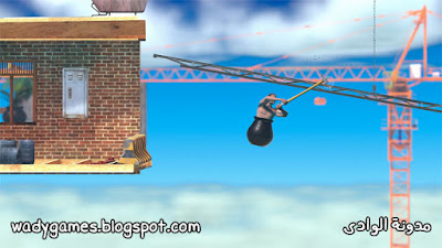 getting over it تحميل