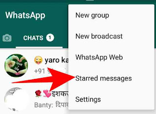 WhatsApp Me Star Album Kaise Banaye 5