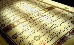 Keutamaan Membaca Surat Al Kahfi Ayat 1 10 Selamat Dari Dajjal