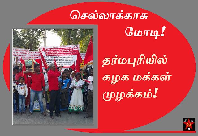 https://www.facebook.com/suba.rajan.353/videos/559109357625456/