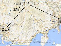 2014年東京+松本+上高地+名古屋之旅 行程表+ 開支表