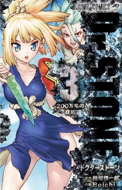 Ver online descargar Dr. Stone Manga Español