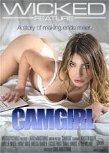 Camgirl XxX