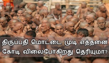 People will go to Tirupathi and scarifies their hair for God