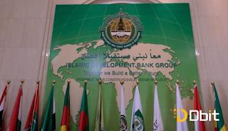 المؤسسة الإسلامية لتنمية القطاع الخاص السعودية تطرح أداة مالية قائمة على البلوكشين للبنوك الإسلامية