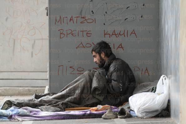 Αποτέλεσμα εικόνας για αστεγοι ελληνες