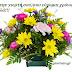 Ευχές ονομαστικής εορτής με λουλούδια........giortazo.gr