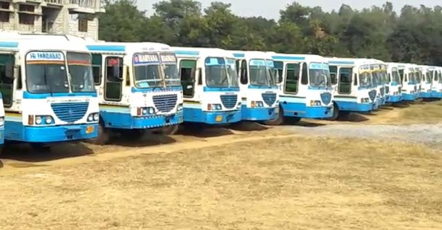haryana roadway employees strike in faridabad