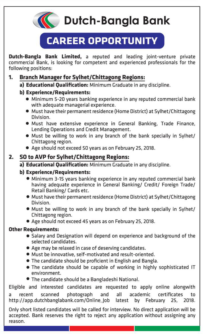 DBBL - Dutch Bangla Bank Limited Job Circular 2018