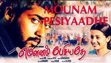 Mounam Pesiyadhe Movie Online