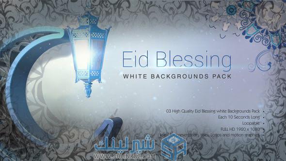 تحميل مجاني قوالب افتر افكت رمضان كريم 2019  | Free Download Ramadan  After Effects