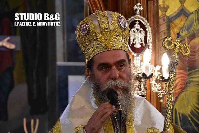 Με δάκρυα αποχαιρέτησε την γενέτειρά του το Άργος ο Μητροπολίτης Άρτης Καλλίνικος (βίντεο)