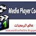 Media Player Codec Pack V.4.4.7