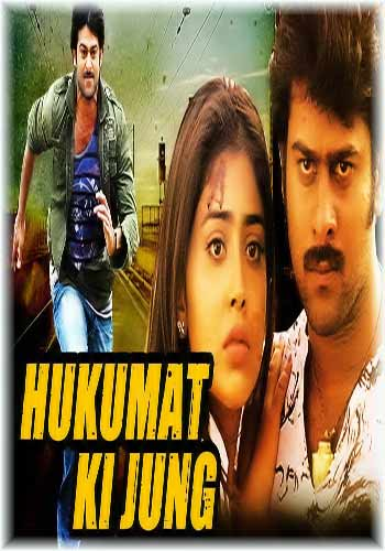 Hukumath Ki Jung-Telugu Hindi Dubbed 720p HDRip Poster