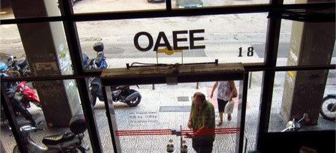 ΑΠΟΦΑΣΗ ΣΤΑΘΜΟΣ: Θεώρηση βιβλιαρίων ΟΑΕΕ και για όσους χρωστούν στον Οργανισμό