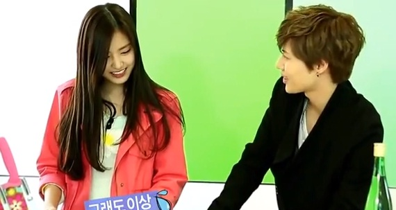 [ WGM Taemin & Naeun ep 5 ] Doing the mission impossible