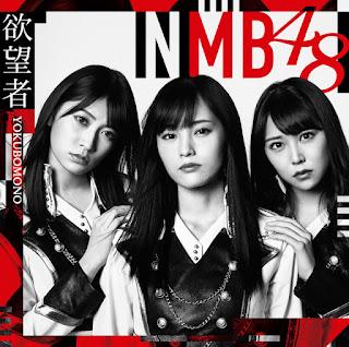吉田朱里-NMB48-Thinking-time-歌詞