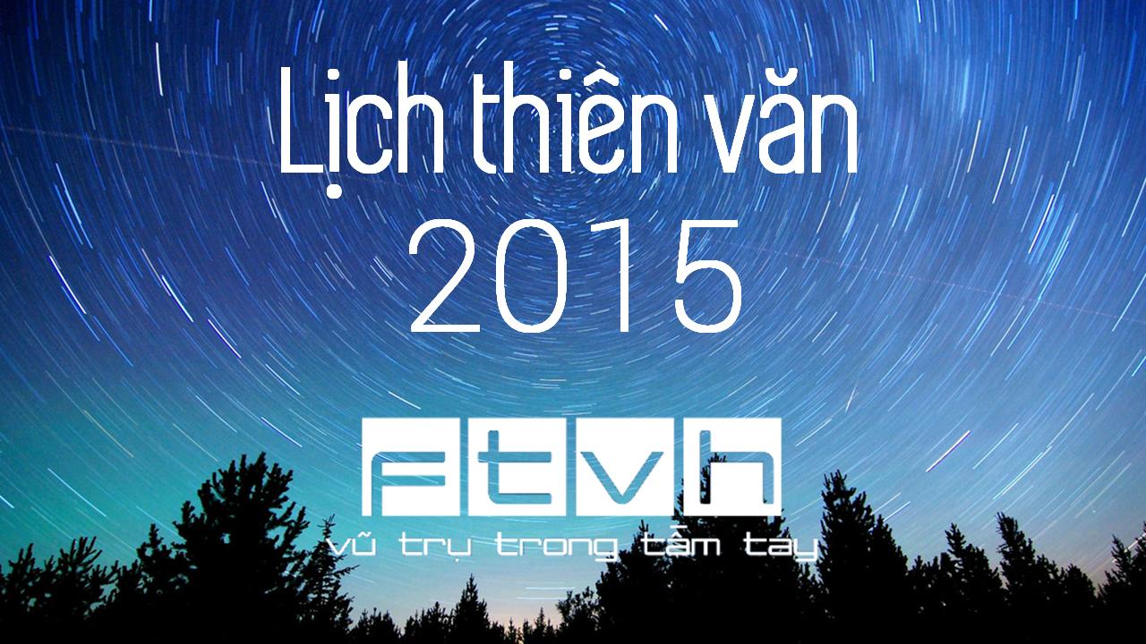 Lịch thiên văn năm 2015