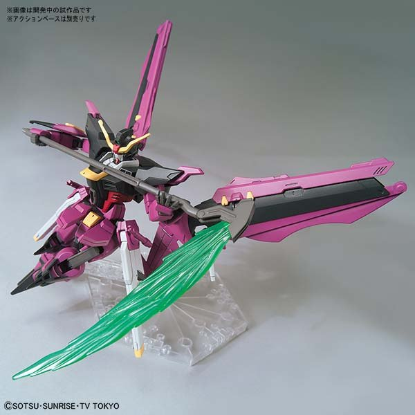 HGBD 1/144 Gundam Love Phantom - Release Info - Gundam Kits Collection News and Reviews