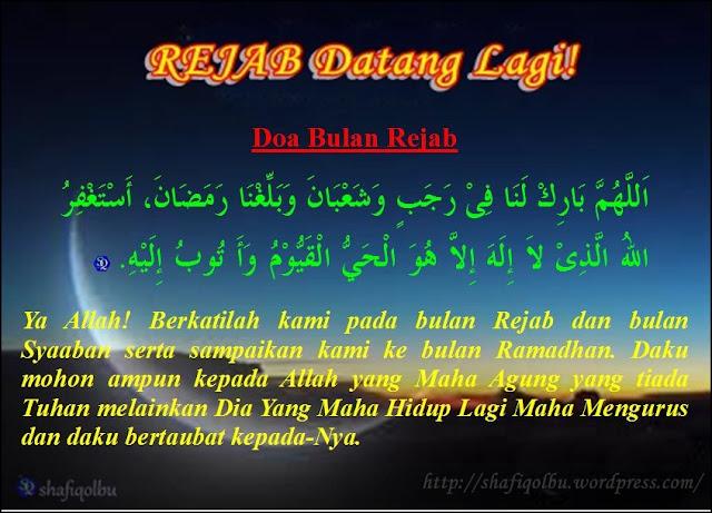 doa di bulan rejab, bulan keberkatan, rejab,syaaban, ramadhan,