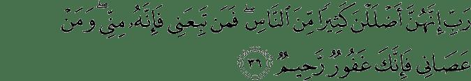 Surat Ibrahim Ayat 36