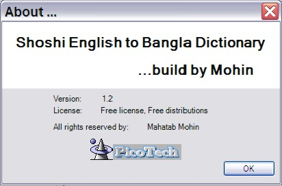Talking Dictionary English To Bengali Online - pastho