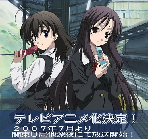 schooldays_anime007_resize.jpg